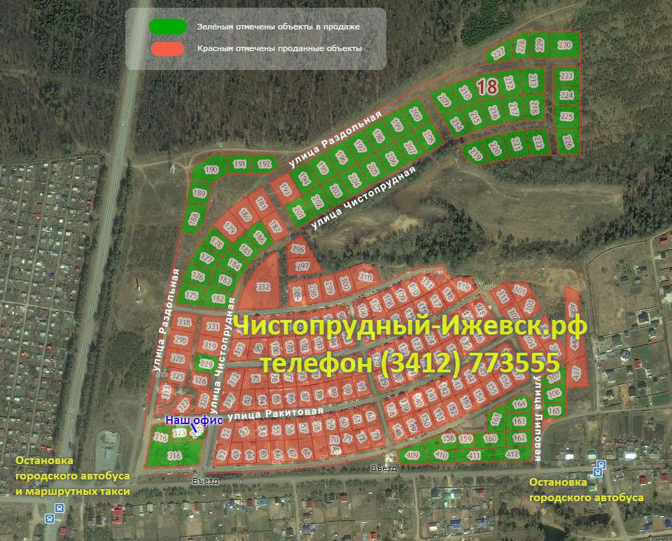 Карта Чистопрудный Ижевск